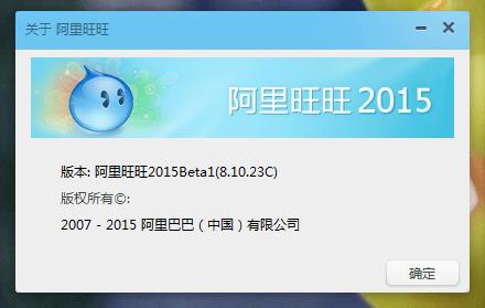 20151119210313