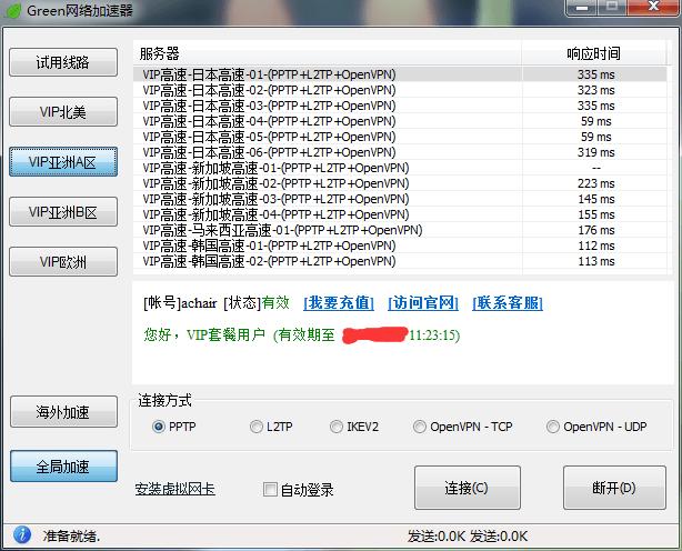 20151119210410