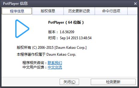 20151119210612