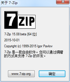 20151119211211