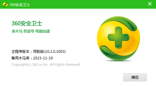 20151119211230