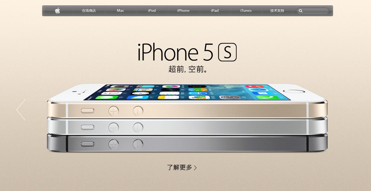 苹果iPhone 5C和5背后的秘密 - iphone 5s