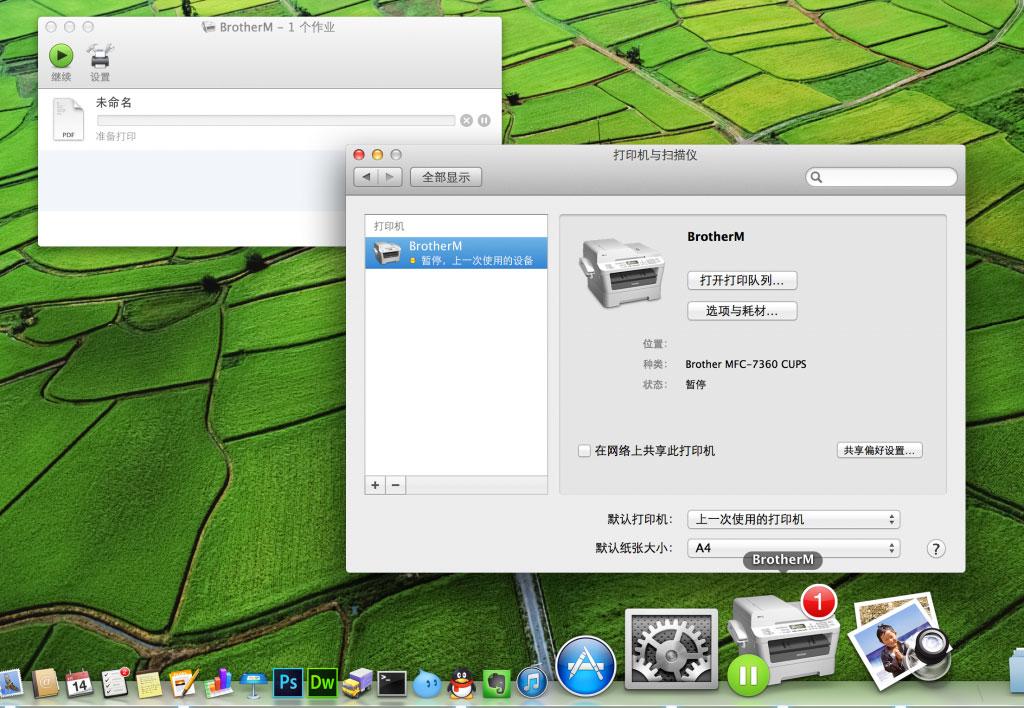Mac OS X 10.9.1成功使用Windows共享打印机(Windows7和WinXP都成功) - error