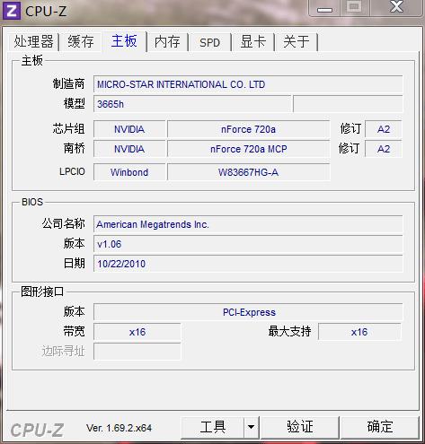 x240 mb