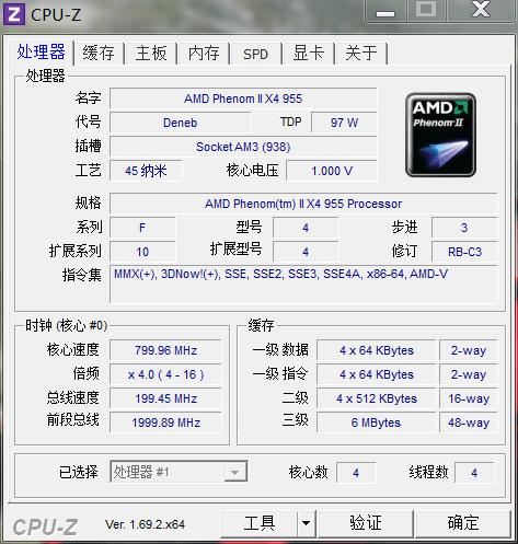 x4 955 cpu