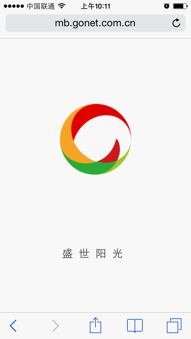 Glory-m 盛世阳光手机网站建设