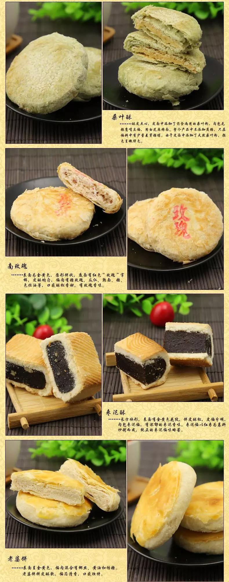 daoxiangcun-001_04