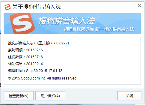 20151119214601