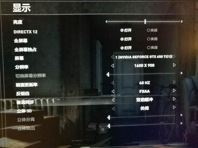 《古墓丽影10 崛起》锁30帧 开特效流程稳定的优化方法 - 2 1
