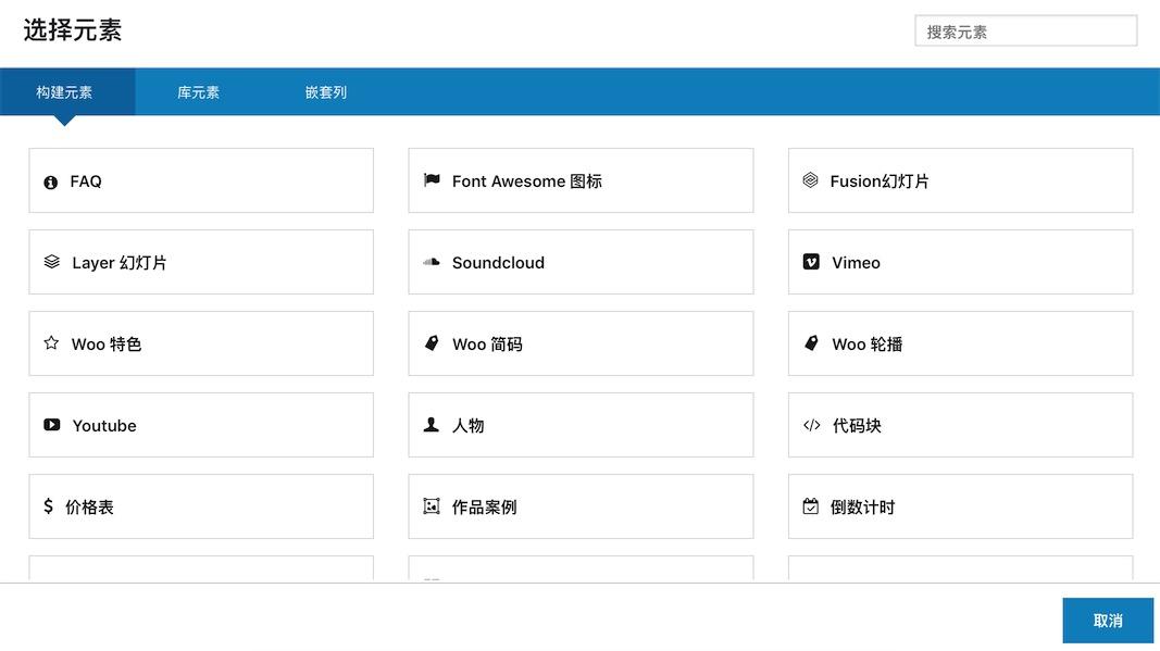 Avada中文翻译注意事项&安装方法&翻译前后对比(Avada5.1.6汉化) - Avada cn2