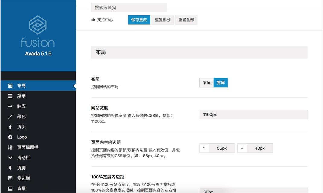 Avada中文翻译注意事项&安装方法&翻译前后对比(Avada5.1.6汉化) - Avada cn3