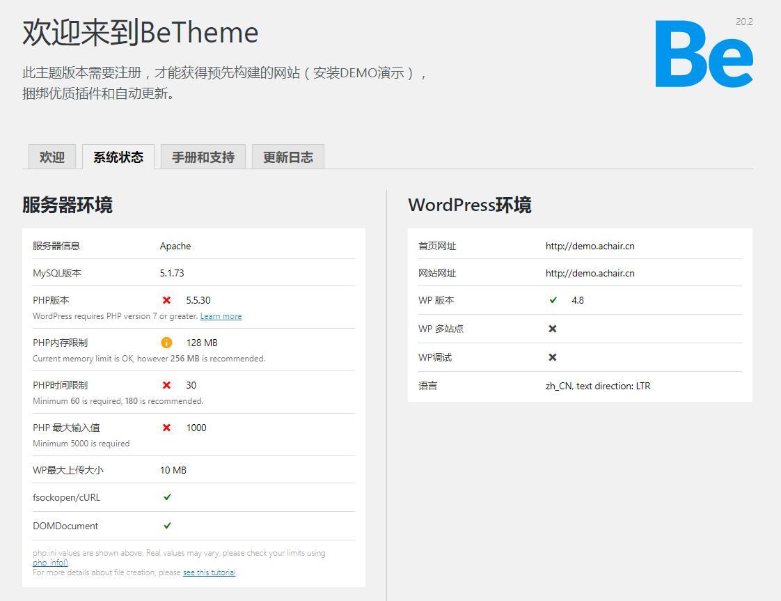 WordPress主题BeTheme V20.2 汉化包发布 - BeTheme zhcn1