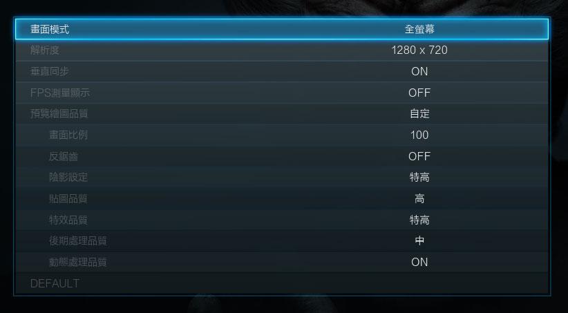 1G显存老显卡《铁拳7》如何调教出高特效60帧 - TekkenGame Win64 Shipping 14 23 22 43