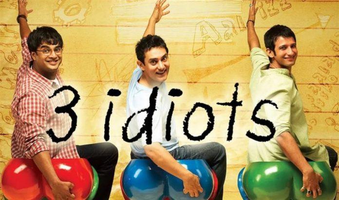 电影《三傻大闹宝莱坞》(3 Idiots) - 3 idiots sequel