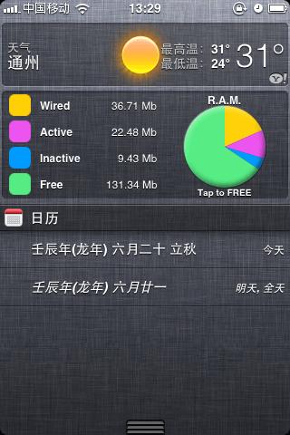 iPhone 3GS 流畅省电稳定运行IOS5 - stat