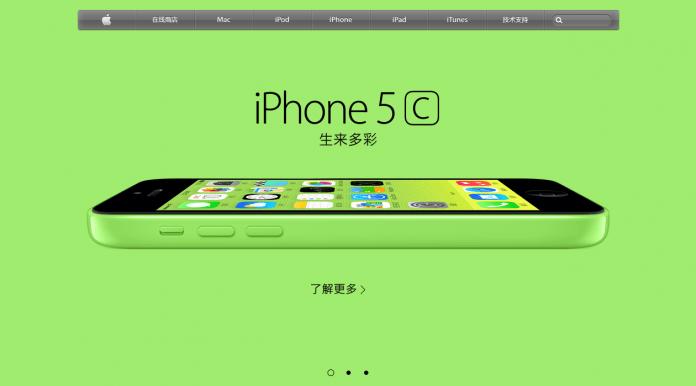 苹果iPhone 5C和5背后的秘密 - 001