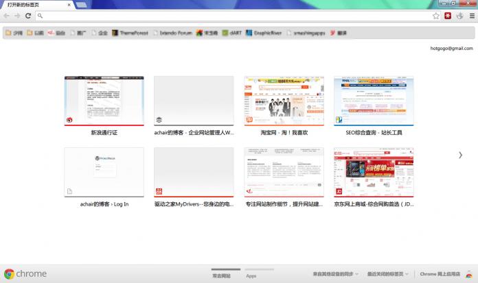 Chrome 29 30 新起始页搜索条不能用(已解决) - 006
