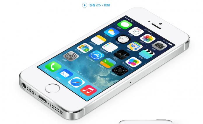 iOS7正式版优化教程,消除卡顿,延长待机时间 - ios7