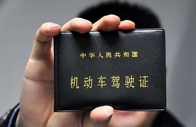 亲身体验驾驶证到期如何换证(北京通州) - jiazhao
