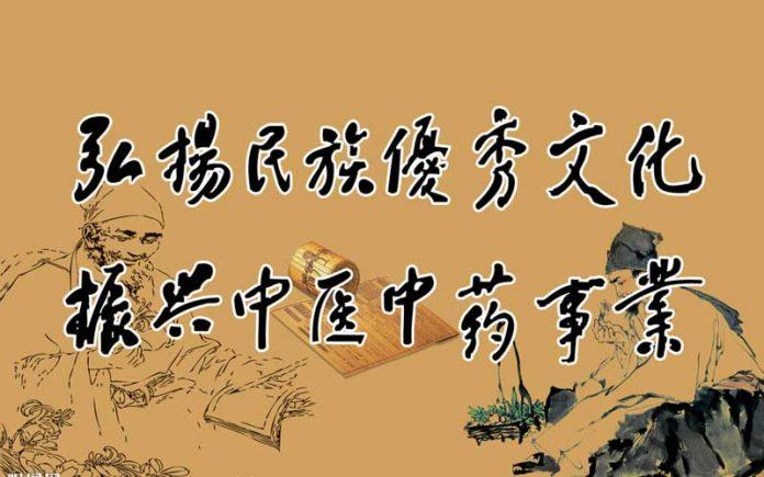 朵朵看病记(2014.1.29 更新) - zhongyi