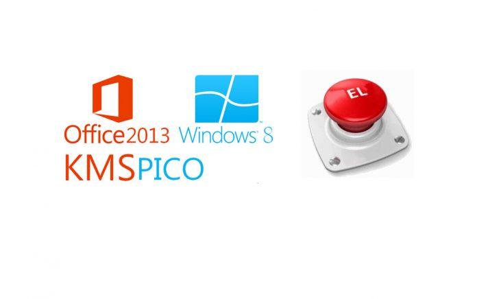 分享一个能彻底激活Win8.1和Office2013的工具 - kms