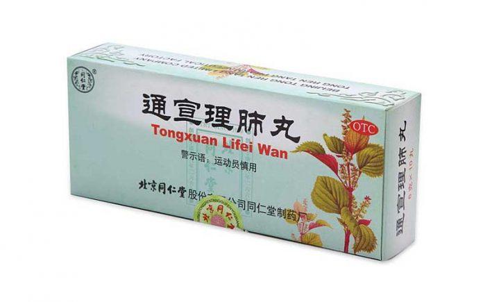 朵朵看中医的收获(咳嗽,感冒,湿疹)4月20日 - tongxuan