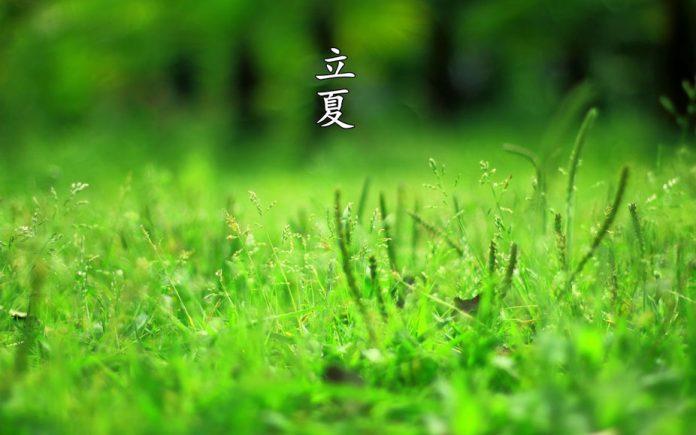 立夏(二十四节气之一) - lixia