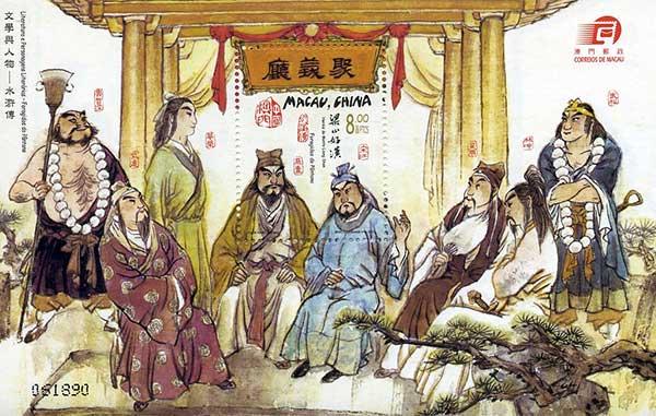 田连元播讲的评书《水浒传》有感 - shuihu