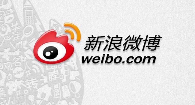 企业网站和微博对比 - weibo
