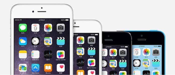 春节期间不买iPhone6和6p的5个理由 - QQ20150216 1@2x