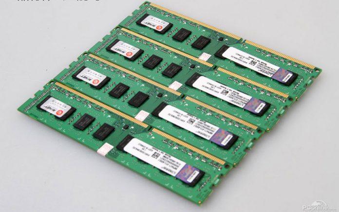 为Windows10准备升级AMD专用内存 - amd mem