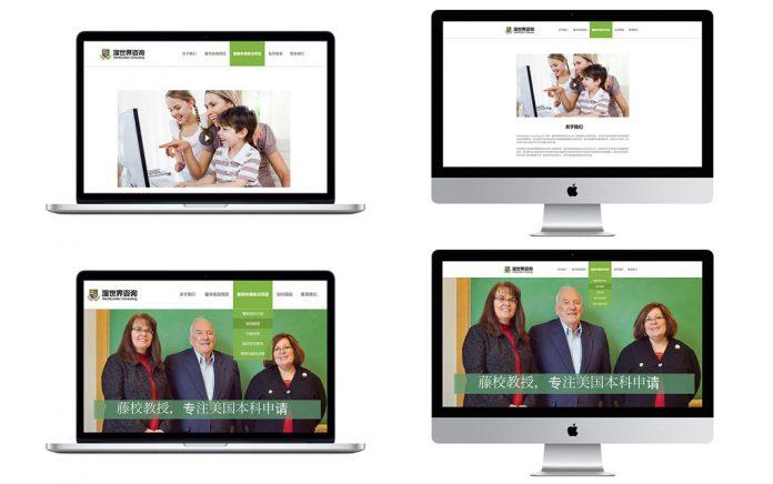 网页设计要考虑不同显示器效果 - width