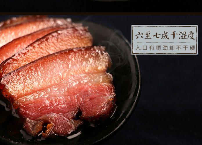 achair推荐美食:松桂坊的湘西腊肉 - larou