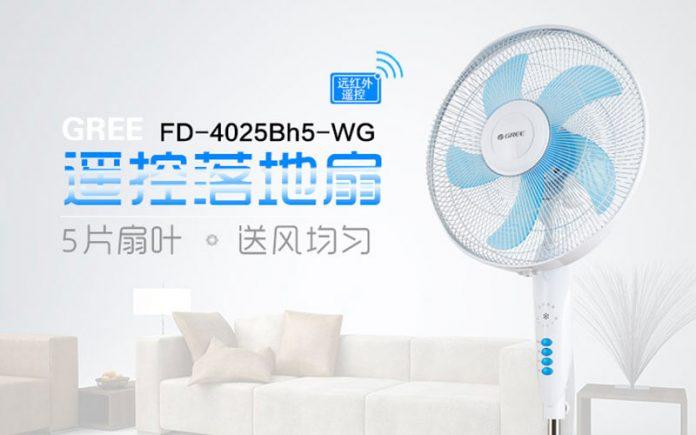 2016年新买个5扇页电风扇 - difengshan