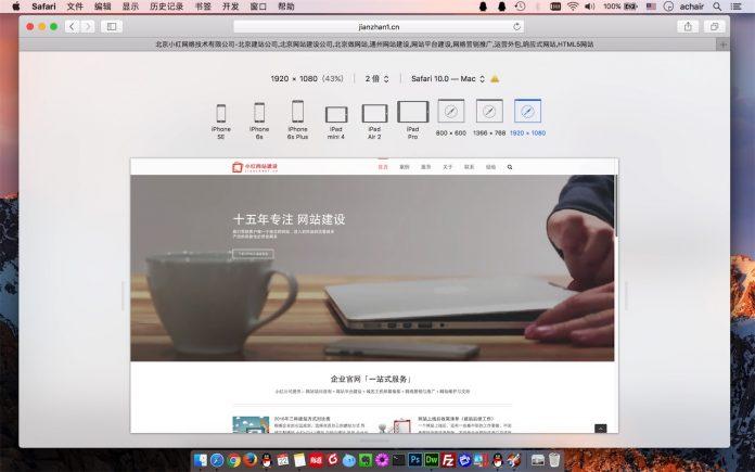 "MacOS Safari浏览器有个 ""响应式设计模式""和""停用缓存""功能 - 0"