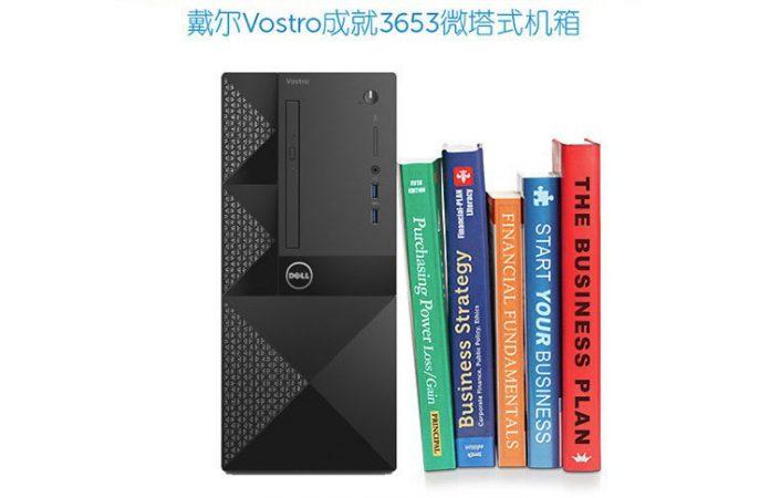 组装高性价比戴尔Dell台式机有感-achair - dell3653