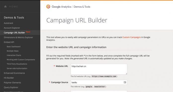 如何把谷歌统计GA用于广告跟踪 - Google Analytics 3