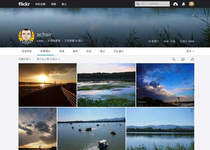 我把照片分享到Flickr,附送国内使用 Flickr 的方法 - flickr