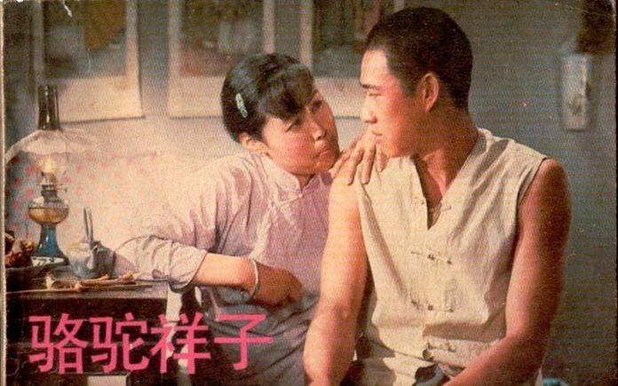 1982年经典电影《骆驼祥子》的两种意义 - p2457627248
