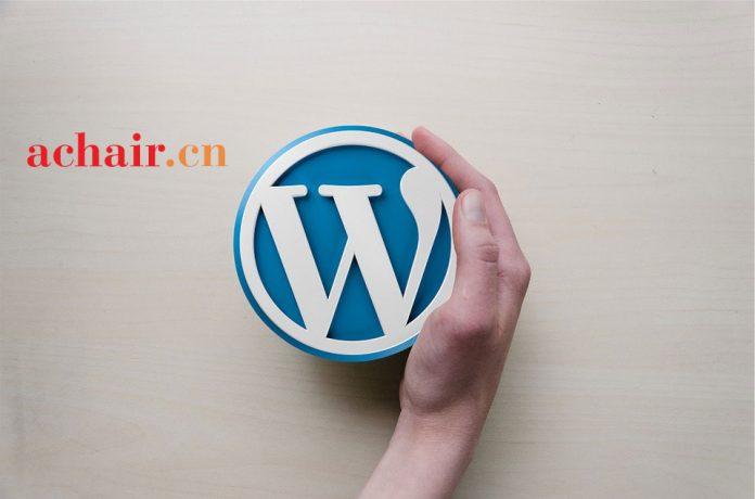 WordPress建站常见问题-教程相关 - wp faq