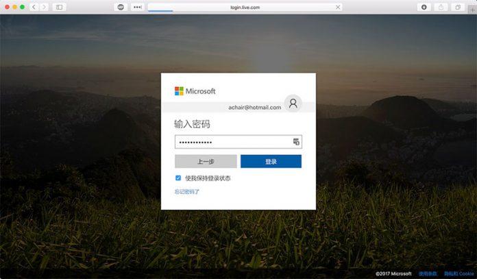 如何让MacBookPro电脑与华为安卓手机同步日历 - huawei exchange1
