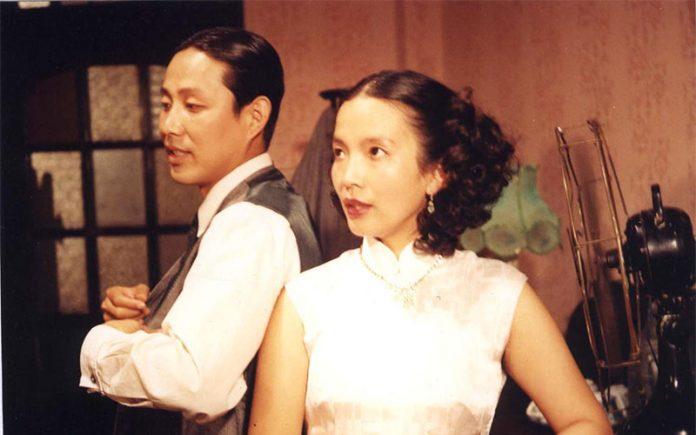 1990年10集电视剧《围城》原著钱钟书 - weicheng