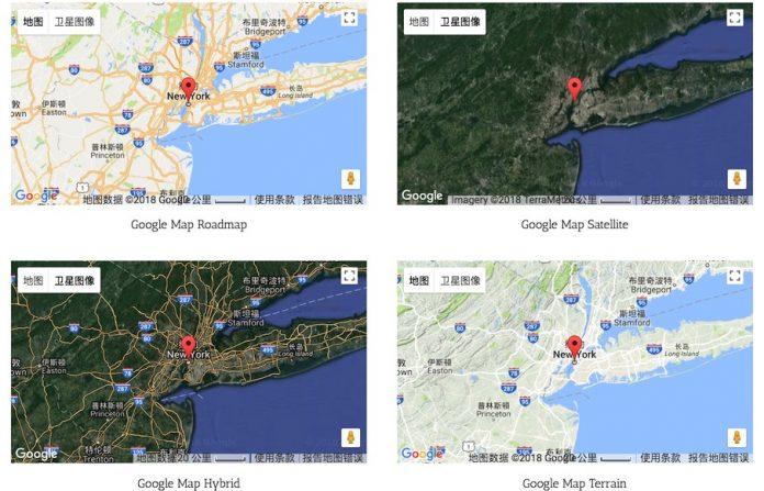 如何申请谷歌地图API? - QQ20180119 164823