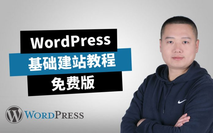 如何用简单的方法提高WordPress内存限制? - WordPress achair