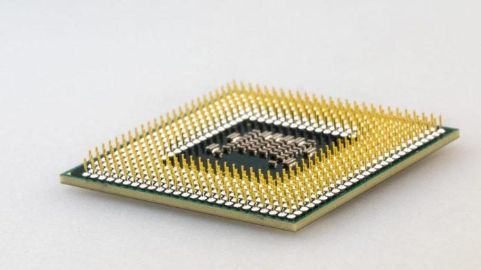 achair 用过的 CPU(为了纯粹的纪念) - achair cpu