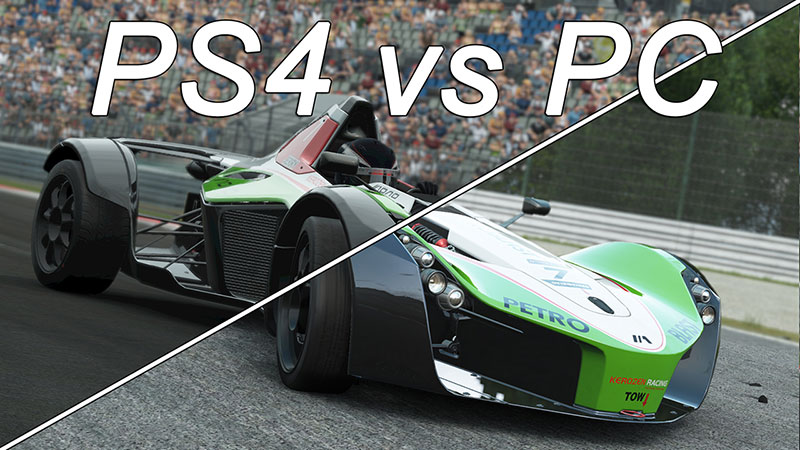 跨平台游戏 PS4和PC哪家强? - ProjectCARS PS4PC 800