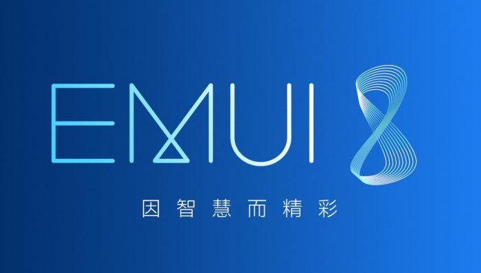 华为荣耀8手机升级EMUI8.0后 体验分享 - emui 8.0