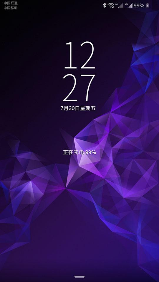 华为荣耀8手机升级EMUI8.0后 体验分享 - emui8 2