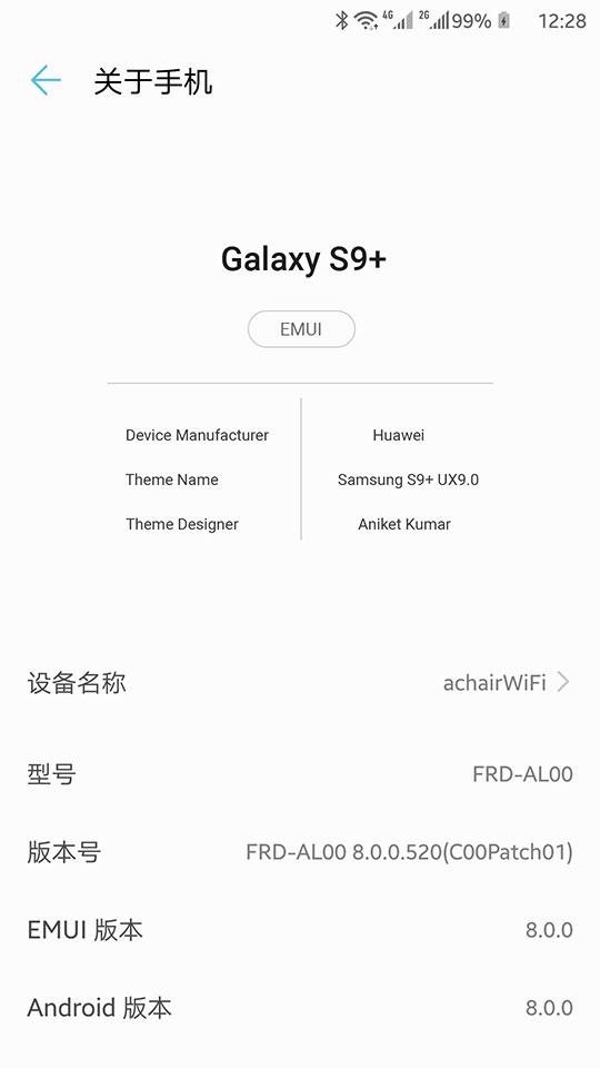 华为荣耀8手机升级EMUI8.0后 体验分享 - emui8 3