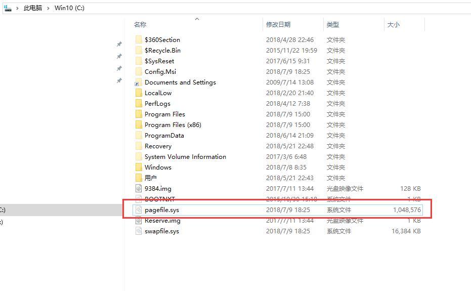 "GTX1060玩游戏卡顿检测出""虚拟内存""不是pagefiles.sys文件? - pagefile1"